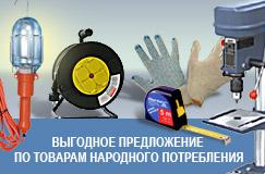 сверло bosch multi construction 2608596055 в красноярске
